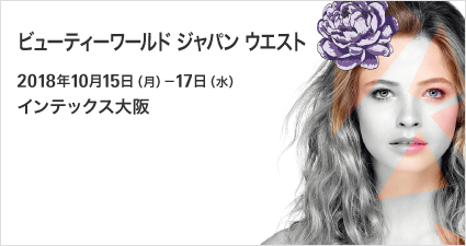 beauty world JAPAN OOSAKA|ラスティア